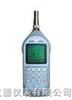 HA/AWA5680多功能聲級計/聲級計/多功能噪聲計/噪音計/噪聲儀
