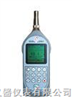 HA/AWA5680声计/声计/噪声计/噪音计/噪声仪