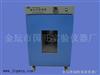 HGP-500隔水式培养箱