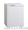 HYC-68A/HYC-68HYC-68A/HYC-68嵌入式药品保存箱