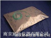 XX铝膜氧气袋