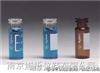 美国Agilent美国Agilent安捷伦卡口瓶
