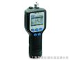 Multi-PID 2Multi-PID 2有机挥发气体检测仪