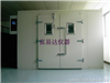 BTHP系列步入式试验室