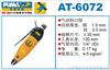 AT-6072巨霸气动工具-巨霸气动剪刀-巨霸气动斜口钳