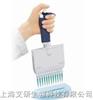 瑞士Socorex移液器加樣槽|移液器槽|V型槽|取液槽