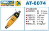 AT-6074巨霸风动工具-巨霸风动斜口钳-巨霸风动剪刀