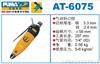 AT-6075巨霸工具-巨霸气动剪刀-巨霸气动斜口钳