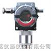 iTransiTrans英思科固定式气体检测仪