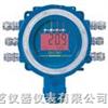 OLCT 80OLCT 80固定式气体检测仪