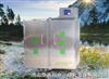 无锡臭氧消毒机-无锡臭氧消毒机厂家