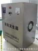 绥化臭氧消毒机-绥化臭氧消毒机厂家