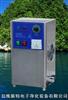 河北唐山臭氧消毒机-唐山臭氧消毒机厂家
