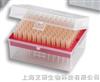 美国Labnet移液器吸头盒|吸嘴盒|枪头盒|枪嘴盒