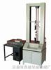 CL系列微控橡胶拉力机