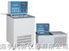 DL-4030系列低温冷却液循环泵/低温冷却液循环泵DL