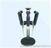 國產移液器架|移液器支架|移液槍架