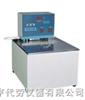 SC-25A系列超级恒温水槽。恒温油槽