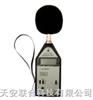 TA-56精密脉冲声级计