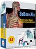 3D人体解剖全套软件商业版 所有器官一览无余,国内*!