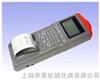 AZ9811AZ9811列表式红外线测温仪