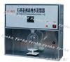 石英亚沸高纯水蒸馏器SYZ-A