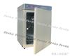 隔水式培养箱GSP-9160MBE