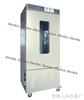 人工气候箱SPX-250IC