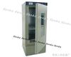 光照培养箱(种子箱)SPX-300B-G