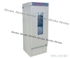 生化培养箱SPX-250B-Z