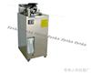 立式压力蒸汽灭菌器YXQ-LS-50A