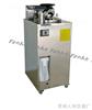 立式压力蒸汽灭菌器YXQ-LS-100A