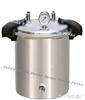 手提式高压蒸汽灭菌器YXQ-SG46-280S