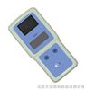 TA-S9水质色度仪