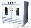 BS-2F数显振荡培养箱(回旋震荡)