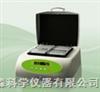 微孔板加热振荡器