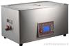 SB-300DTY系列四频超声波扫频清洗机/四频超声波扫频清洗机
