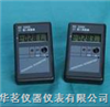 FJ2000FJ2000便携式个人辐射仪