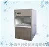 IMS-20系列全自动雪花制冰机/雪花制冰机