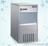 IMS-70系列小型雪花制冰机/小型雪花制冰机