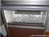 IMS-100系列实验室雪花碎冰制冰机
