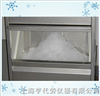 IMS-150B系列全自动雪花制冰机/全自动雪花制冰机