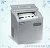 IM-25 系列颗粒制冰机/