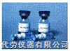 CAS号:1310-73-2氢氧化钠/苛性钠/烧碱/钠氧条/苛性曹达/固碱/火碱/Sodium hydroxide