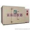 BTL-16000L步入式恒温试验室