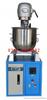 CAJ-30型<br>数字变频CA砂浆中型搅拌机