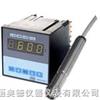JHW2-TOC红外温度传感器/温度传感器/红外传感器