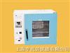 DZF-6020系列真空干燥箱/真空干燥箱