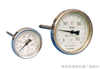 WSS-401 WSS-401轴向型双金属温度计