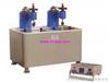 SHR-6502<br>水泥水化热测定仪